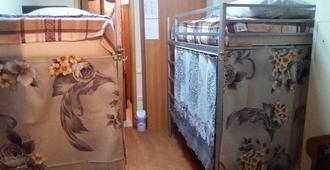 Hostel Gotham City - Batumi - Room amenity