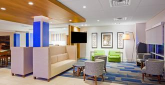 Holiday Inn Express & Suites Des Moines Downtown - דה מואן - טרקלין