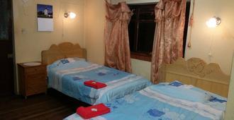 Hostal Maya Inn - Sucre