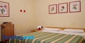 皇家公寓 - 敘拉古 - 錫拉庫扎 - 臥室