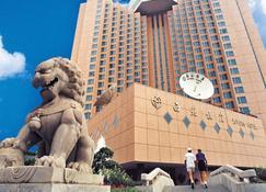 Xiyuan Hotel - Pekin