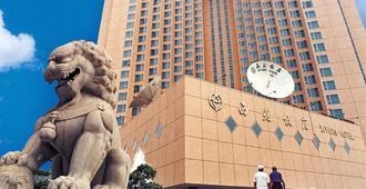Xiyuan Hotel - Πεκίνο