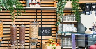 Ibis Girona Costa Brava - גירונה - מסעדה