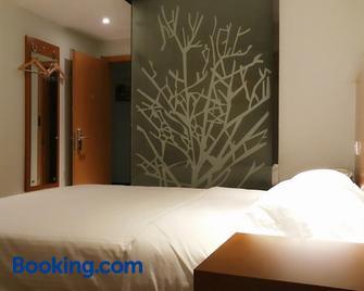 Vatica Lianyungang Haizhou District Government Zhongyin Mingdu Hotel - Lianyungang - Makuuhuone