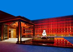 The St. Regis Lhasa Resort - Lhasa - Building