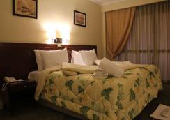 Horizon Shahrazad Hotel - Kairo - Makuuhuone