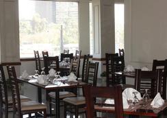 Horizon Shahrazad Hotel - Kairo - Ravintola