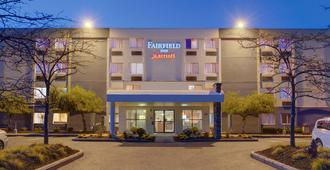 Fairfield Inn by Marriott Portsmouth Seacoast - Portsmouth