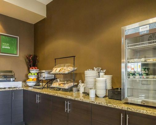 Comfort Inn & Suites Edmonton International Airport - Nisku - Buffet