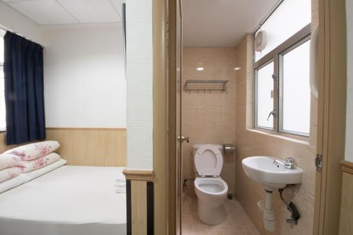利園賓館 - 香港 - 浴室