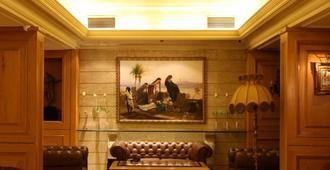 Grand Hotel Beirut - Beirut - Hành lang
