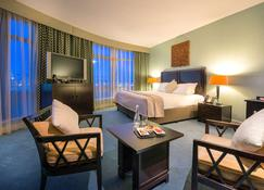 Cork International Hotel - คอร์ก - ห้องนอน