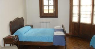 Che Argentina Hostel Suites - בואנוס איירס - חדר שינה
