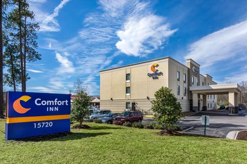 Comfort Inn South Chesterfield - Colonial Heights - Colonial Heights - Edificio