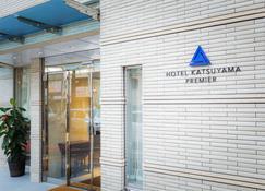 Hotel Katsuyama Premiere - Matsuyama - Cảnh ngoài trời