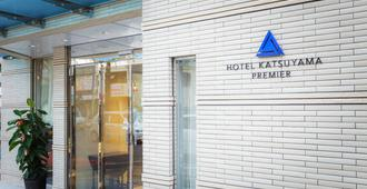 勝山頂級酒店 - 松山 - 室外景