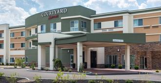 Courtyard by Marriott Elmira Horseheads - Horseheads