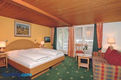 冰川花園酒店 - 格林德瓦 - 格林德瓦 - 臥室