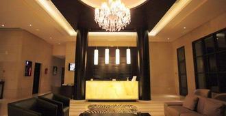 Corail Suites Hotel - Tunis