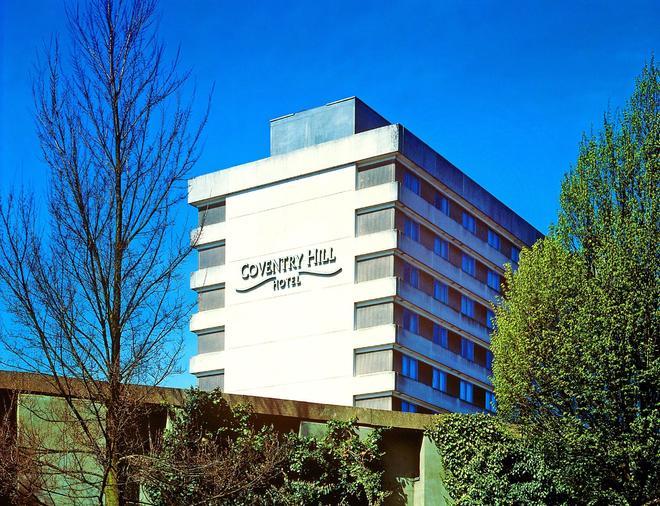 Britannia Coventry Hill Hotel - Κόβεντρι - Κτίριο