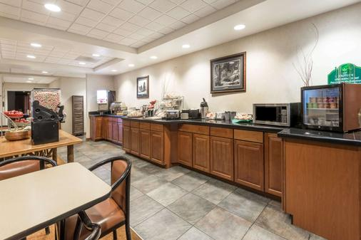 Wingate by Wyndham Missoula Airport - Missoula - Buffet