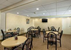 Quality Inn & Suites - Council Bluffs - Nhà hàng