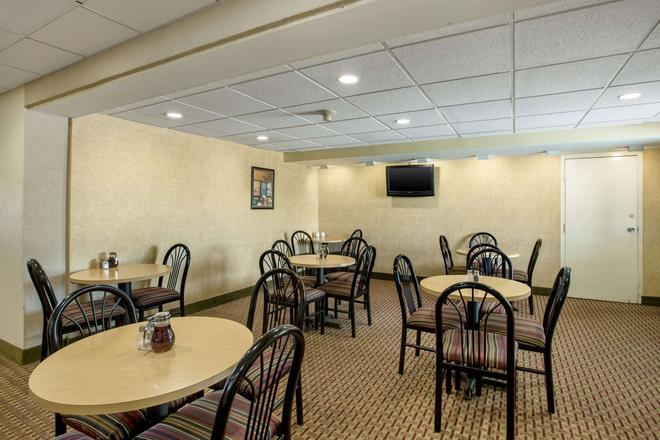 Quality Inn & Suites - Council Bluffs - Ravintola