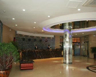 Jili Hotel - Mudanjiang - Receptie