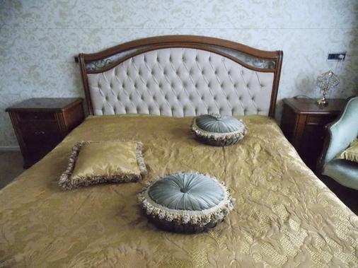 Weena House - Rotterdam - Bedroom