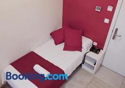 Nest Style Granada - Granada - Bedroom
