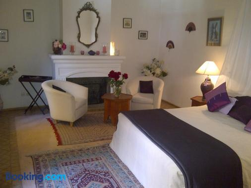 Riad Irene - Marrakesh - Bedroom