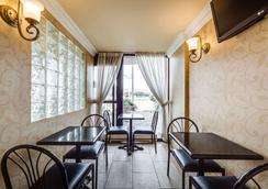 Monte Carlo Inn Toronto West Suites - Mississauga - Ravintola