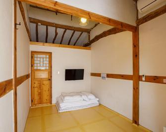 Gaeunchae - Jeonju - Bedroom