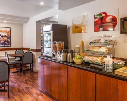 Quality Inn & Suites - Everett - Buffet