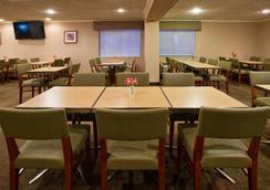 La Quinta Inn Minneapolis Airport/Bloomington - Bloomington - Nhà hàng