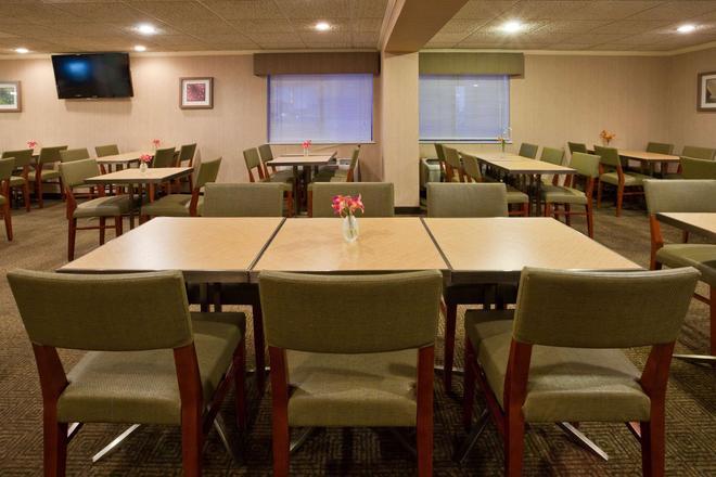 明尼阿波利斯機場/布隆明頓拉昆塔套房酒店 - 布隆明頓 - 布盧明頓 - 餐廳