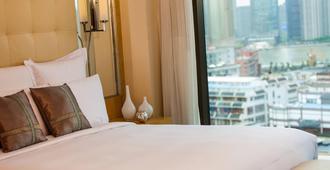 上海豫園萬麗酒店 - 上海 - 臥室