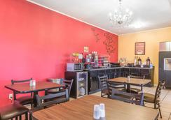 Econo Lodge - Martin - Restaurant