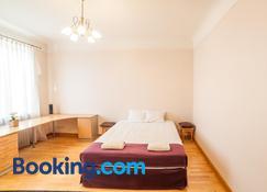 Riga Old Town Apartments - Riga - Habitación