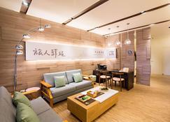 Traveller-Inn Zhongzheng Library - Taitung City - Living room