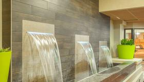 Inn at the Peachtrees Ascend Hotel Collection - Atlanta - Lobby
