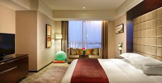 The Qube Pudong - Shanghai - Bedroom