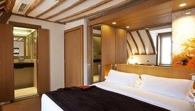 Select Hotel - Rive Gauche - Parigi - Camera da letto