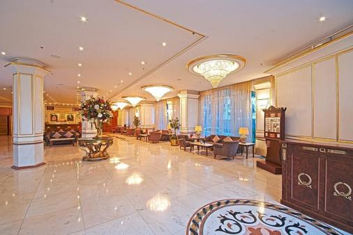 Royal Casablanca - Jeddah - Lobby