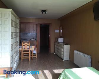 Apartamentos Sol del Sur Sierra Nevada - Pradollano - Wohnzimmer
