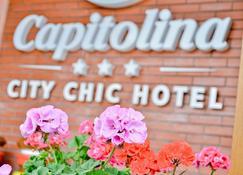 Capitolina City Chic Hotel - Cluj-Napoca - Bâtiment