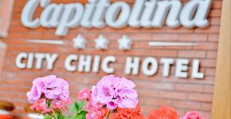 Capitolina City Chic Hotel - Cluj-Napoca - Edifício