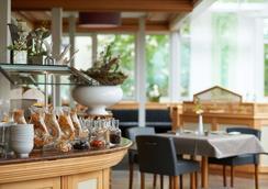 Hotel Elisenhof - Mönchengladbach - Ravintola