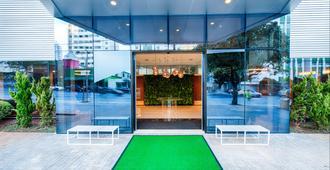 Holiday Inn Belo Horizonte Savassi - Belo Horizonte - Edifício