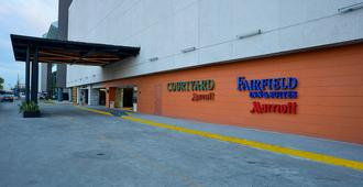 Courtyard by Marriott Mexico City Vallejo - Mexico City - Building